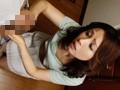 43歳 松嶋友里恵 息子に身体を許す母…夫の隣で… デジタルモザイク匠 2