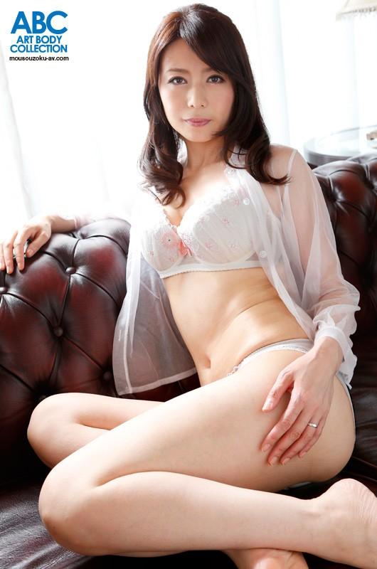 43歳 三浦恵理子 お母さんが初めての女になってあげる デジタルモザイク匠 の画像1