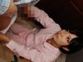 僕の家に母乳の出る義母が嫁いできた デジタルモザイク匠 南佳代 4