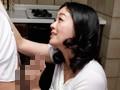 (oksn00182)[OKSN-182] 息子に身体を許す母…夫の隣で… 藤江由恵 デジタルモザイク匠 ダウンロード 1