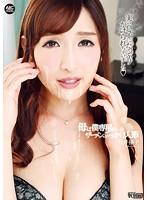 (oksn00252)[OKSN-252] 母は僕専用のザーメンぶっかけ人形 松井優子 ダウンロード