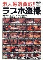 (okxv001)[OKXV-001] 素人厳選買取!! ラブホ盗撮 ダウンロード