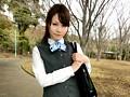 [OMNK-001] OLの恋人を孕ませ強制退職 佐古田美帆23歳