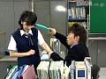 ギリギリモザイク 学校でセックスしよっ 藤沢マリ サンプル画像0