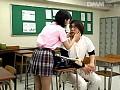 ギリギリモザイク 学校でセックスしよっ 藤沢マリ サンプル画像6
