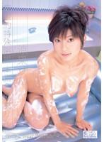 ギリギリモザイク 妄想的特殊浴場 本指名 涼果りん ダウンロード