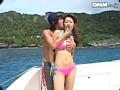 ギリギリモザイク SEX ON THE BEACH〜南の島でパコパコ! 松嶋れいな 18