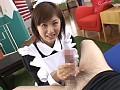 ギリギリモザイク 6つの風俗店でパコパコ! 麻美ゆま サンプル画像 No.6