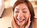 ギリギリモザイク ものすごい顔射 麻美ゆまのサンプル画像3