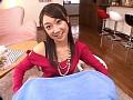 子役タレント×ギリギリモザイク 妄想的特殊浴場 本指名 赤西涼 サンプル画像0