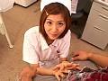 ハイパー×ギリギリモザイク 僕だけの麻美ゆま サンプル画像5