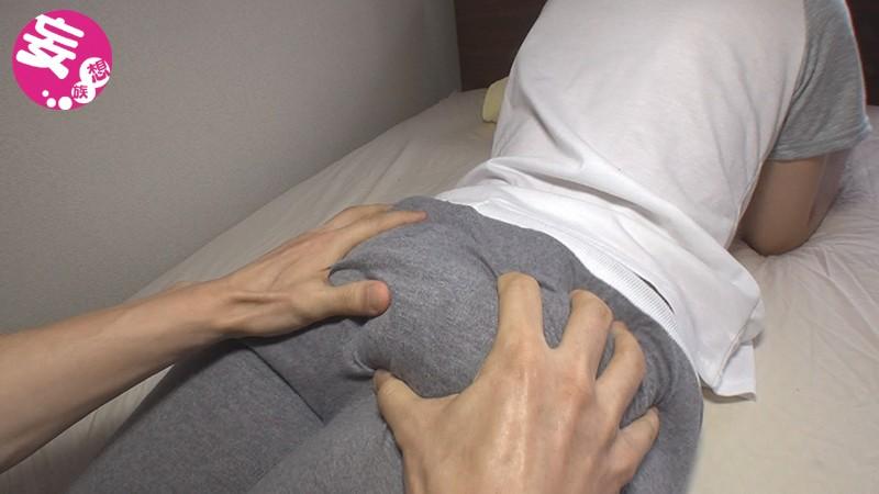 部屋着でゴロ寝してる女の尻が異様にイヤらしいので、ジャージを半ケツにまくってガンガン突いた! の画像2
