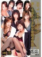 (onsd021)[ONSD-021] 僕らを惑わす淫乱女教師4時間! ダウンロード