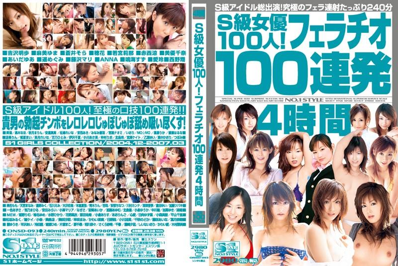 S�����D100�l�I�t�F���`�I100�A��4���� �������䂠 �������䂠