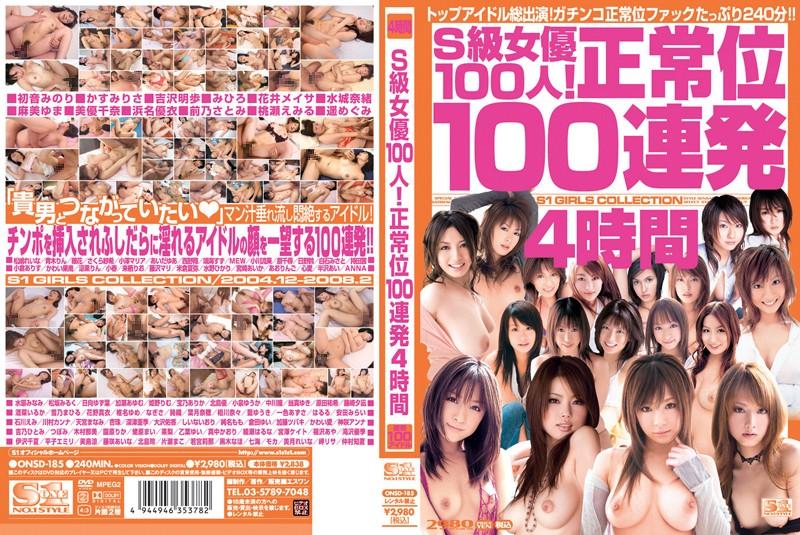 S�����D100�l�I�����100�A��4���� �g�� �g��