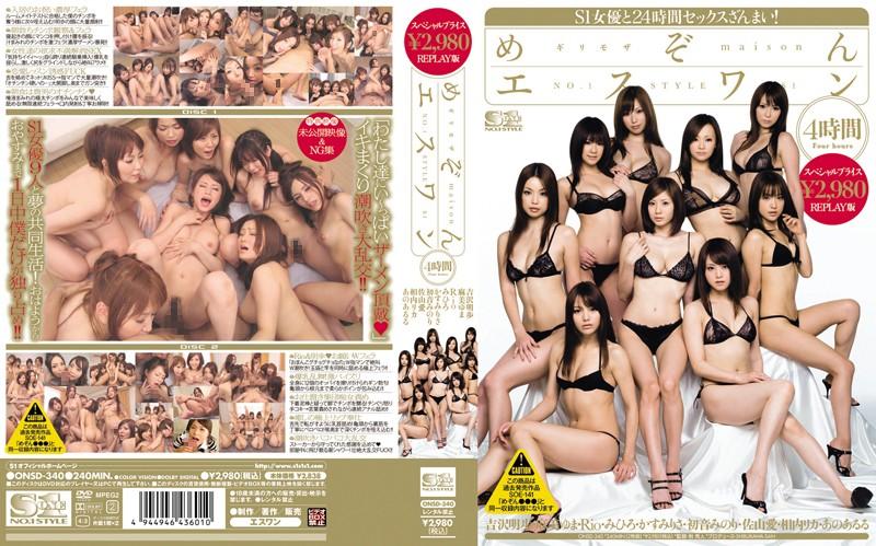 吉沢秋『やくざの女02』