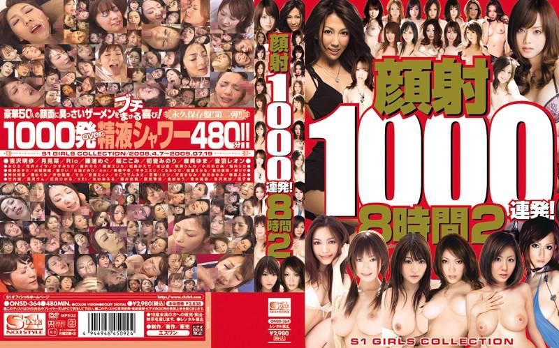 ���1000�A���I8���� 2