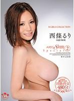 (onsd00634)[ONSD-634] 西條るり エスワン8時間Special2 ダウンロード
