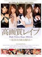 (onsd00731)[ONSD-731] 高画質レイプ 犯されたS級女優たち ダウンロード