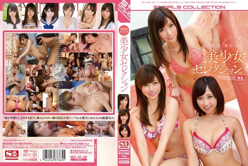 S級の彼女の3P無料えろ ろり動画像。高画質ギリモザ美少女セレクション
