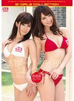 S1スーパーアイドルコレクション 高画質セックス