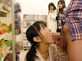 (onsd00955)[ONSD-955] S1女子流フェラチオ談義 しゃぶりまくった直後にキスしてくれる男性ってステキ ダウンロード 7