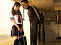 [ONSD-972] 犯された女子校生2 ~汚された制服~
