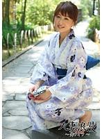(onsn00006)[ONSN-006] 人妻浪漫 〜舞ワイフ〜 06 ダウンロード