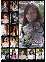 (onsn00008)[ONSN-008] 人妻浪漫大全集 〜舞ワイフ〜 ダウンロード