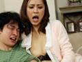 43歳 美魔女 松嶋友里恵 総集編 4時間 デジタルモザイク匠 11