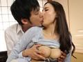The冴島かおり 美熟女スペシャル 総集編 4時間 デジタルモザイク匠 14