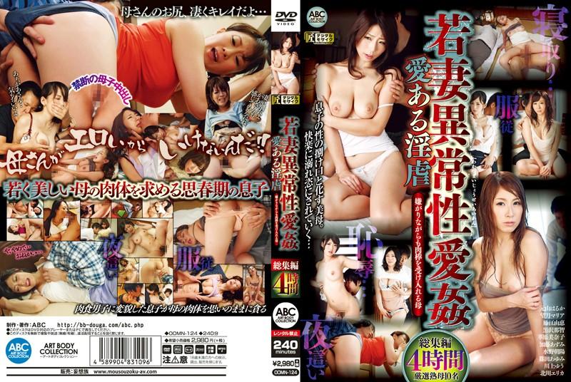 タンクトップの人妻、篠田あゆみ出演の近親相姦無料熟女動画像。若妻異常性愛姦 愛ある淫虐 嫌がりながらも肉棒を受け入れる母