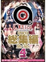 (opbd019)[OPBD-019] OPERA 2007年総集編 9月〜12月 ダウンロード