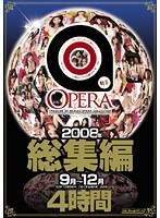 (opbd00022)[OPBD-022] OPERA 2008年総集編 9月〜12月 ダウンロード