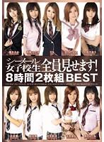 (opbd00038)[OPBD-038] シーメール女子校生 全部見せます!8時間BEST ダウンロード