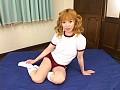 超デカクリお嬢様シーメール あゆ の画像33