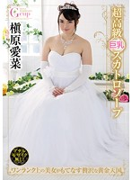 (opud00238)[OPUD-238] 超高級巨乳スカトロソープ 槇原愛菜 ダウンロード