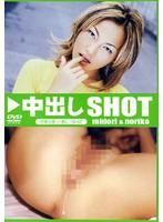 (oslv001)[OSLV-001] 中出しSHOT midori&noriko ダウンロード