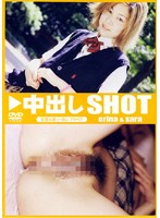 (oslv002)[OSLV-002] 中出しSHOT erina&sara ダウンロード