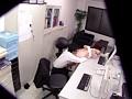 すごい美巨乳OLのオフィス情事 〜隠しカメラが捉えた性的行為 総務課 篠田あゆみ 4