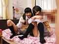 家族の前ではマジメで優等生の妹は超カワイイ女子校生!そんな妹の部屋を隠し撮りしたら予想だにしないドスケベ映像が撮れたのでAVにしちゃいました! 9
