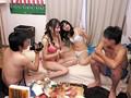 (oyc00037)[OYC-037] イケメンの友達がほろ酔い状態の女の子を僕の部屋に連れて来た!女に無縁の僕にはそれだけで大興奮なのに超過激でHな王様ゲームが始まっちゃって…4 ダウンロード 6