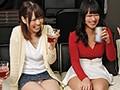[OYC-132] サークル飲み会で乱交しちゃった映像を勝手にAV化!サークル飲みで終電を逃した酔っぱらった女子たちがイケメンの提案で駅の近くにあるボクの家にやってきた!みんな酔っ払っているから軽いボディタッチやパンチラ&胸チラは当たり前!!かなりハードルは低くなってるから…