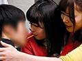 [OYC-163] 人生初めての宅飲み!イケメンの友達が一人暮らしをしているボクの家にカワイイ女の子を2人も連れてきた!ひとりはノリのいいヤリマン女でもうひとりは実は真面目でウブで優しい女の子!しかもタイプと見た目が真逆でギャップ萌え!ヤリマン女子とイケメンの友達がいい感じ…