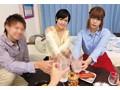 (oycvr00005)[OYCVR-005] 【VR】 VR長尺 人生初めての宅飲み!イケメンの友達が一人暮らしをしているボクの家にカワイイ女の子を2人も連れてきた! ダウンロード 1