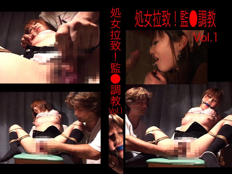 処女ラチ!監●○教 Vol.1