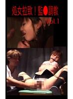 (parat00143)[PARAT-143] 処女拉致!監●調教 Vol.1 ダウンロード