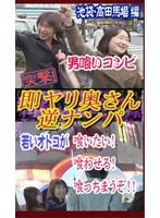 (parat00205)[PARAT-205] 突撃!即ヤリ奥さん逆ナンパ #2 ダウンロード