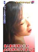 (parat00213)[PARAT-213] 挑戦!びっくり日本エロ記録 7-1 ダウンロード