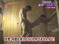 温泉コンパニオンと遊びたい!In鬼怒川 No.29